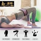 途斯彈力帶女圈健身阻力帶虐臀圈男瑜伽拉力帶力量拉伸彈力圈 夏季新品