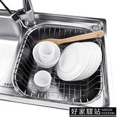 廚房水槽瀝水架瀝水籃304不銹鋼水池洗菜盆濾水籃洗碗池置物架 -好家驛站