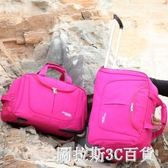 拉桿包女大容量行李包手提袋待產包男女通用折疊旅行包防水儲物包 圖拉斯3C百貨