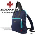 藍色-輕量提背兩用背包  AMINAH~【BODYSAC B651】