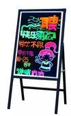 LED電子熒光板 手寫廣告展示牌銀光夜光閃光發光寫字屏立式小黑板