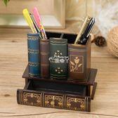 筆筒 復古創意木質筆筒 擺件 家居辦公室桌面書房裝飾品工藝品擺設 俏腳丫