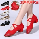 舞蹈鞋女軟底中跟布鞋透氣夏季跳舞鞋成人廣場舞鞋帆布帶跟紅舞鞋