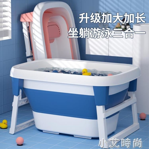 兒童泡澡桶寶寶嬰兒游泳桶洗澡浴桶家用小孩洗澡盆大號可坐躺摺疊 NMS小艾新品
