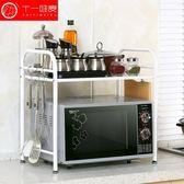 店慶優惠-廚房置物架微波爐架子廚房用品烤箱多功能架調料架落地BLNZ