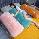 床頭靠枕 靠枕床頭大靠背女生側睡夾腿抱枕男生款睡覺臥室靠枕床上枕頭TW【快速出貨八折鉅惠】