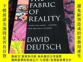 二手書博民逛書店The罕見Fabric Of RealityY241667 見圖 見圖 出版1998