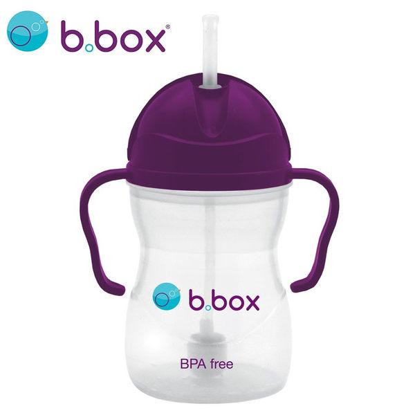 澳洲b.box 防漏學習水杯(240ml)-葡萄紫