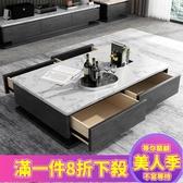 大理石茶幾電視柜組合套裝現代簡約風格小戶型黑白色北歐茶幾客廳JY