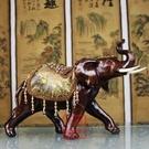 紅木樹脂 大號情侶象