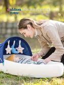便攜式床中床寶寶嬰兒床可折疊新生兒睡床可移動仿生bb床上床防壓 MKS免運