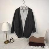 外穿針織衫開衫毛衣外套男韓版潮流個性寬鬆慵懶風毛衫INS港風潮 (橙子精品)