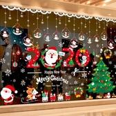 聖誕節裝飾品場景布置店鋪櫥窗玻璃貼紙聖誕樹老人門貼畫元旦窗貼  poly girl  ATF
