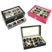 眼鏡墨鏡太陽鏡展示盒收藏盒高檔皮質6位手錶首飾多用收納盒