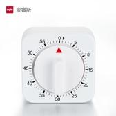 廚房定時器計時器提醒器機械式學生時間管理器2色igo
