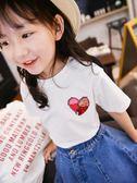 女童短袖夏裝新款愛心韓版寬鬆百搭刺繡亮片個性半袖上衣t恤