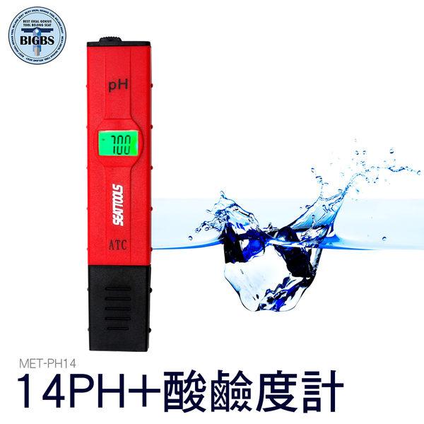 利器五金 【數位酸鹼度計】0-14pH PH計 測試筆 水質檢測 電極 校正液 酸鹼度 數位酸鹼度計