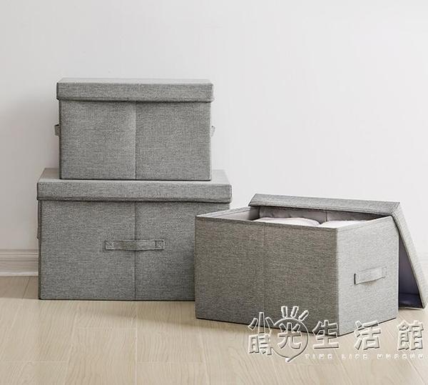 收納箱布藝衣櫃收納盒家用大號裝衣服整理箱衣物儲物箱可摺疊箱子 小時光生活館