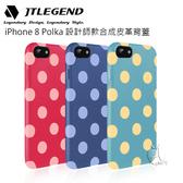 【A Shop】 JTLEGEND iPhone 8 Polka 設計師款合成皮革背蓋