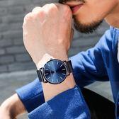 新款手錶男士全自動機械錶超薄防水簡約黑色休閒潮流男錶 〖米娜小鋪〗