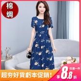 夏季棉綢洋裝女中長款大尺碼新款修身顯瘦收腰中老年媽媽裝碎花裙 L-4XL 限時85折