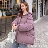 羽絨外套 反季羽絨棉服女短款冬季2021新款韓版面包服棉襖寬鬆加厚棉衣外套 歐歐