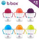 -來自澳洲 b.box-瓶身有易於握持的把手,寶寶易於抓握-加重的吸管球設計,任何角度皆能吸到