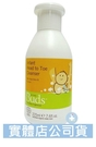 【Buds 芽芽有機】日安系列-初生寶貝頭髮及身體保濕沐浴露 225ml