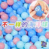 海洋球 兒童益智海洋球池室內家用兒童球球玩具加厚無毒無味波波池T