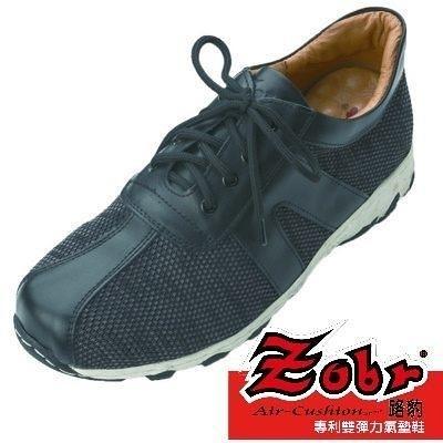 【南紡購物中心】ZOBR路豹 NEW運動式厚鞋底款 男真皮休閒鞋DD267