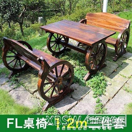 戶外防腐木桌椅庭院休閒車輪桌椅花園露台防曬碳化實木桌椅CY『新佰數位屋』