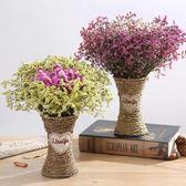干花花束家居擺設客廳裝飾擺件花瓶插花勿忘我滿天星干花帶花瓶 全館88折 明天結束