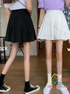 短裙 百褶裙女2021年春裝新款韓版高腰顯瘦A字半身裙網紅白色洋氣短裙 限時折扣