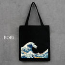 手提包 帆布包 手提袋 環保購物袋【DEB001】 BOBI  08/18