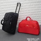 韓版旅行拉桿包女輕便大容量防水行李包可摺疊手提拖包登機拉包男 ATF 艾瑞斯