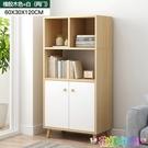 書架置物架落地客廳北歐簡約家用小型置物櫃子臥室收納架簡易書櫃 2021新款書架