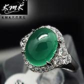 【KMK天然寶石】5克拉(南非辛巴威天然綠玉髓-女戒)