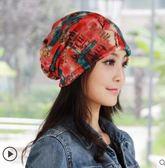 頭巾帽薄款透氣頭巾帽女套頭時尚夏季包頭月子產后空調睡帽 【四月上新】