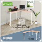 《DFhouse》萊特L型多功能工作桌+2抽屜(2色) 工作桌 電腦桌 辦公椅 電腦椅 書桌 茶几 傢俱