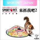 :貓點點寵舖:SPORTPET JAPAN〔來抓我吧 2〕1005元