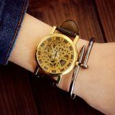 韓版時尚牌手錶男女士學生防水情侶錶女錶休閒復古男錶石英錶 檸檬衣捨