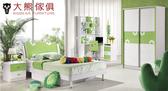 【大熊傢俱】樂屋 916 兒童床 單人床 兒童床組 童話床 綠色系  三門衣櫃 書桌 套房床組