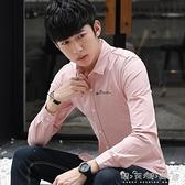 襯衫男長袖韓版修身百搭潮流個性純色休閒薄款免燙純棉襯衣外套晴天時尚