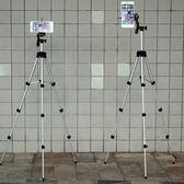促銷手機三腳架支架雲台單眼相機拍照攝影自拍架通用便攜三角架夾