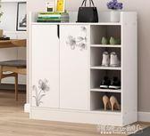 組裝家具 多功能鞋櫃簡約現代組合鞋櫃玄關簡易門廳櫃收納櫃鞋架igo  傾城小鋪