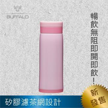【牛頭牌】真空保溫茶飲杯450CC
