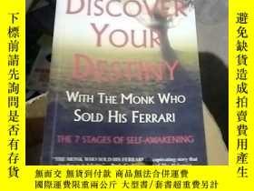 二手書博民逛書店discover罕見your destinyY15389