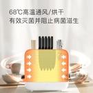 刀具消毒機家用小型智慧紫外線消毒刀架自動烘干筷子筒消毒器 每日特惠NMS