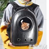時尚貓包寵物外出包貓籠子便攜艙包雙肩狗狗背包太空包書包裝貓咪 遇見生活