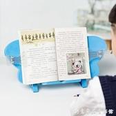真學閱讀架讀書架看書架兒童小學生簡易桌上書夾書立書靠書檔夾書器 家居 館